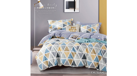 《DUYAN 竹漾》台灣製100%精梳純棉雙人加大床包被套四件組- 心磚