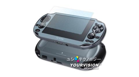 PS VITA 1000 1007 系列 (霧面)螢幕貼+機身保護膜