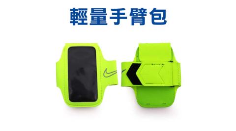 NIKE 輕量萬用臂包-慢跑 路跑 自行車 5.5吋螢幕適用 螢光綠灰@NRN43715OS@