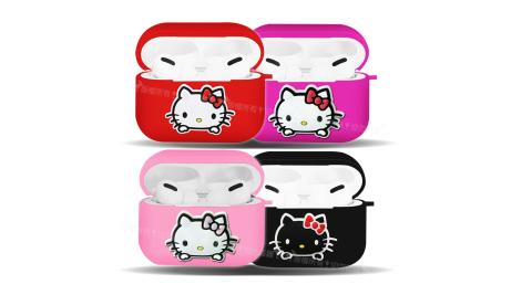 三麗鷗授權 Hello Kitty 蘋果Apple AirPods Pro藍牙耳機盒保護套