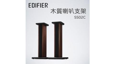 Edifier S2000MKIII 專用腳架 SS02C