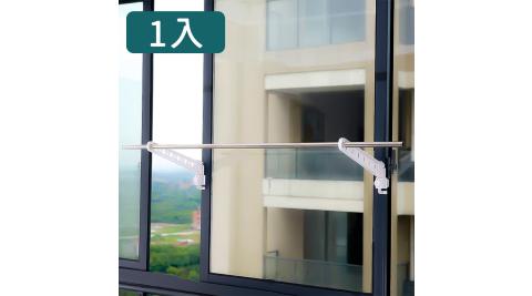 【家適帝】新型堅固萬用折疊窗框曬衣架 (2入附一根不鏽鋼曬衣桿) 1組