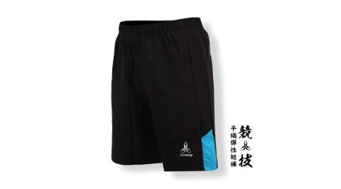 HODARLA男競技平織彈性短褲慢跑路跑台灣製黑淺藍3139002