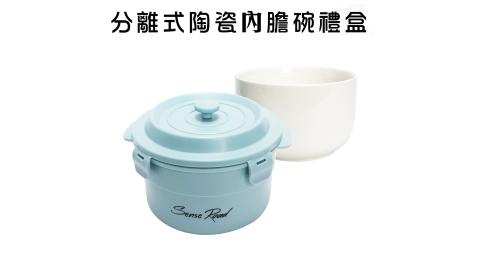 2入分離式陶瓷內膽泡麵便當碗禮盒/快餐碗/熱食