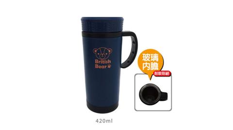 【英國熊】玻璃內膽雙層辦公博士杯-420ML(買一送一) 073BC-018