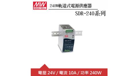 MW明緯 SDR-240-24 24V軌道型電源供應器 (240W)