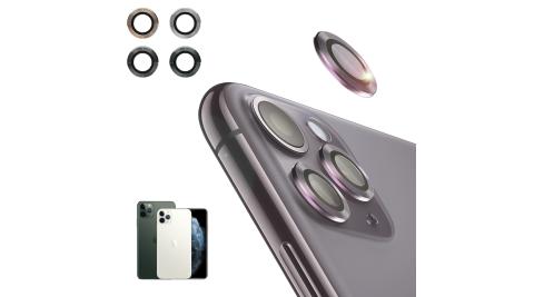 NISDA for iPhone 11 Pro Max 6.5吋 航太鋁鏡頭保護套環 9H鏡頭玻璃膜-一組含鏡頭環3個-金