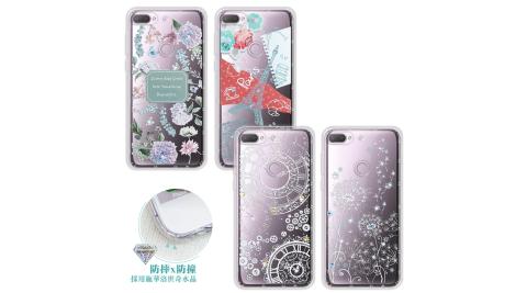 HTC Desire 12+/12 Plus 浪漫彩繪 水鑽空壓氣墊手機殼 有吊飾孔