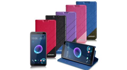 Xmart for HTC Desire 12 完美拼色磁扣皮套