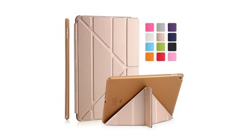 Apple iPad (2019/2020)10.2吋 變形金剛平板保護套 保護殼 智慧休眠 iPad 7代/8代