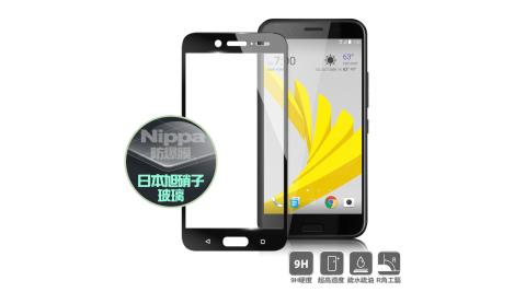 CB HTC 10 evo 滿版2.5D鋼化玻璃貼-黑色