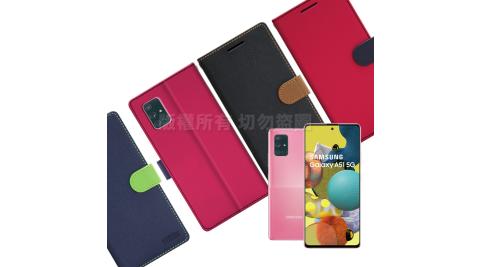 【台灣製造】 FOCUS for 三星 Samsung Galaxy A51 5G 蜜糖繽紛支架皮套