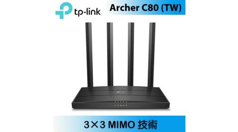 TP-LINK Archer C80(TW) AC1900 無線 MU-MIMO Wi-Fi 路由器