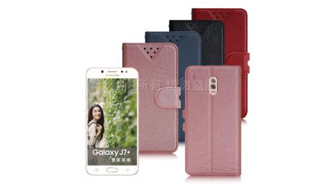 NISDA for 三星 Samsung Galaxy J7+ 星光閃亮支架皮套