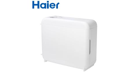 Haier海爾 多功能烘被(衣)機 FD-W5501