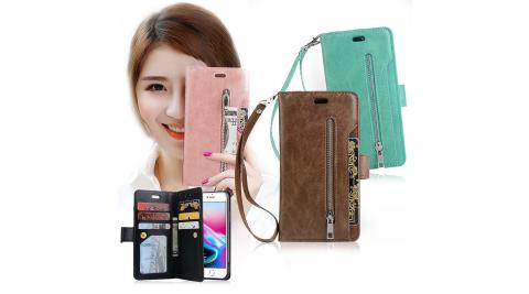 VXTRA 法式香榭 iPhone 8/7 4.7吋 多層次皮夾 錢包手機皮套