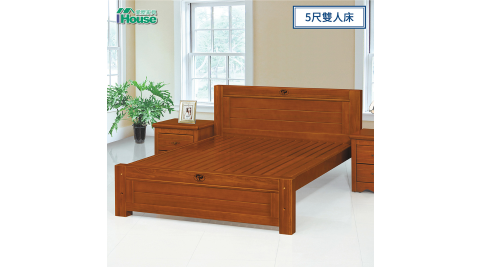 IHouse-維瓦納 5尺實木床板雙人床