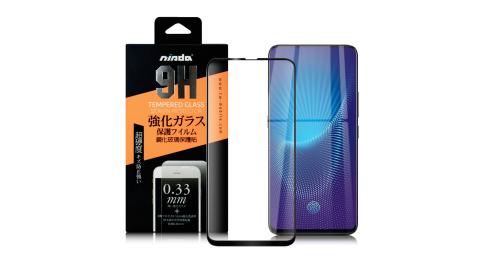 NISDA for ViVO NEX 滿版鋼化玻璃保護貼- 黑