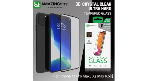 AT iPhone 11 Pro Max / Xs Max 6.5吋 共用款 3D水晶點膠滿版 邊緣強化9H鋼化玻璃膜(黑)