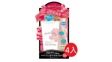 COSMO 美人心機 美體柔嫩乳暈霜 30g*4入