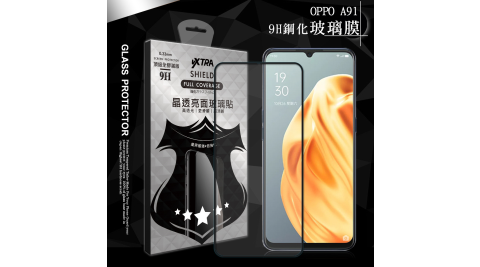VXTRA 全膠貼合 OPPO A91 滿版疏水疏油9H鋼化頂級玻璃膜(黑)