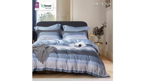 《DUYAN 竹漾》天絲雙人加大床包被套四件組 - 微風海岸