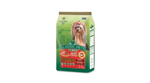 【CP】加好寶經典小型犬乾狗糧-牛肉口味-2kg x6包/箱