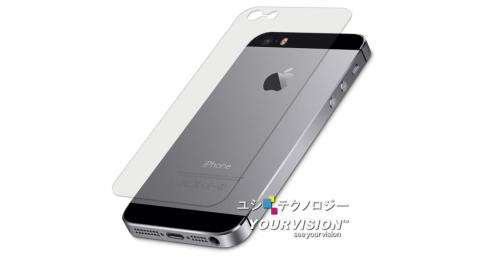 iPhone 5s 抗污防指紋超透超顯影機身背膜(2入)