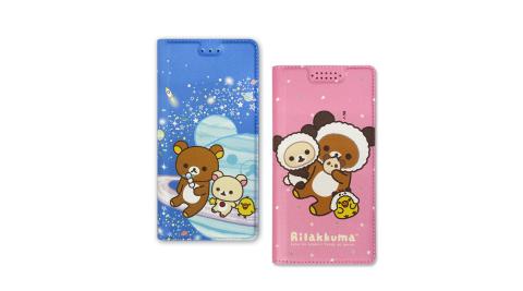 日本授權正版 拉拉熊 Samsung Galaxy A8(2018) 金沙彩繪磁力皮套