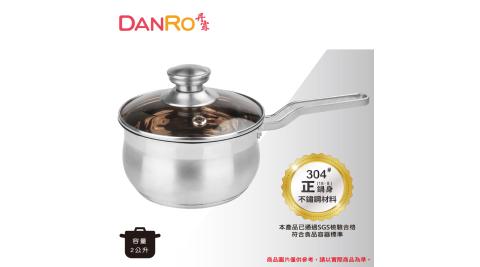 丹露 304不鏽鋼厚釜五層奶鍋2L S304-175