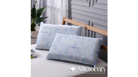 【Microban】抗菌透氣溝槽乳膠枕-2入