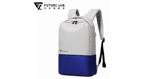 【Future Lab.未來實驗室】FREEZONE 零負重包 靛藍