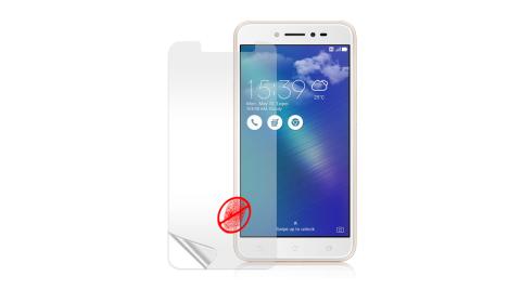 VXTRA 華碩 ASUS ZenFone Live 5吋 (ZB501KL) 防眩光霧面耐磨保護貼