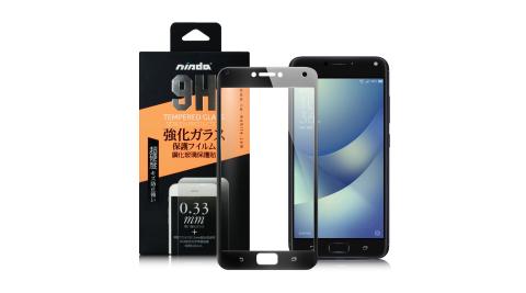 NISDA ASUS ZenFone 4 Max ZC554KL 5.5吋 滿版鋼化玻璃保護貼-黑色