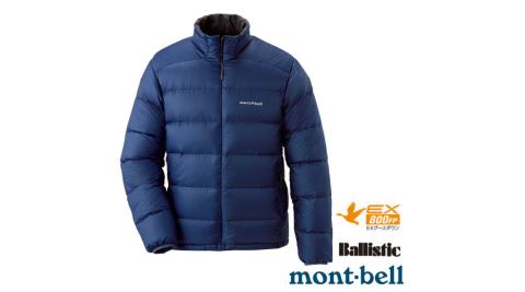 【日本 MONT-BELL】男款 800FP Light Alpine 輕量羽絨外套/夾克.輕量防風夾克.禦寒大衣_靛藍 1101428
