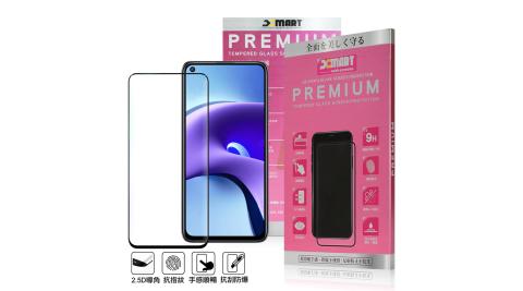 Xmart for 紅米 Note 9T / 華為nova 7 超透滿版 2.5D 鋼化玻璃貼-黑