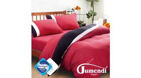 原售1180↘【Jumendi-水鑽之星.紅】台灣製防蹣抗菌被套床包組-雙人