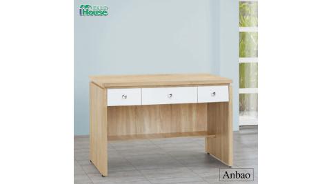 IHouse-安寶 4尺辦公書桌 3色