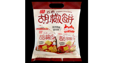 【安堡】胡椒餅16袋(220g/袋)