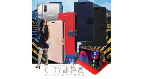 CITY都會風 三星 Samsung Galaxy A8s 插卡立架磁力手機皮套 有吊飾孔