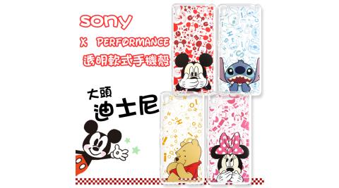 迪士尼授權正版SONY Xperia X Performance /  PP10 大頭背景系列透明軟式手機殼