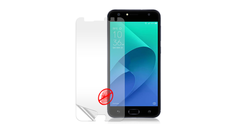 VXTRA 華碩 ASUS Zenfone 4 Selfie Pro ZD552KL 防眩光霧面耐磨保護貼