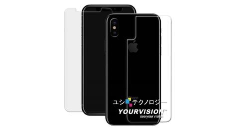 嚴選奇機膜 正反雙膜防護組(非滿版) iPhone X 5.8吋 0.25mm 超薄 鋼化級玻璃膜 (螢幕+背部)保護貼