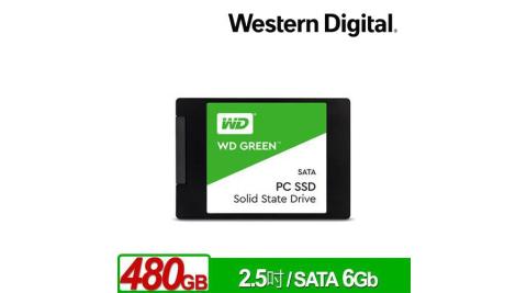 WD 威騰 SSD 480GB 2.5吋固態硬碟(綠標)