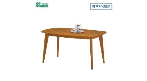 IHouse-北歐 橡木4尺餐桌