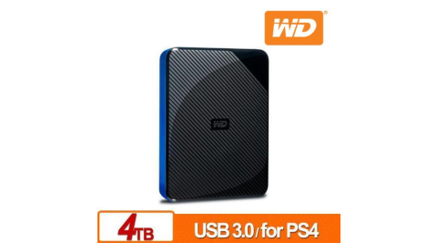 WD Gaming Drive 4TB 2.5吋行動硬碟(for PS4)