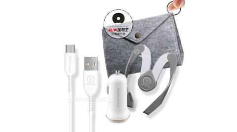 加利王WUW Micro USB 傳輸線+車充支架+車充 三合一車用快充組合(T09)