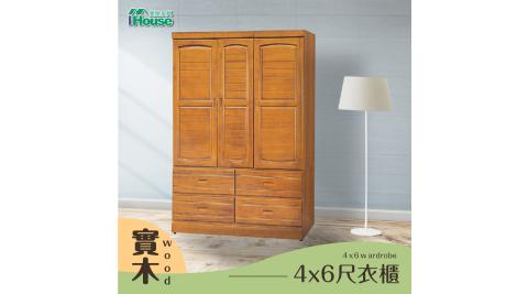 IHouse-吉迪 樟木4x6百葉衣櫃/衣櫥
