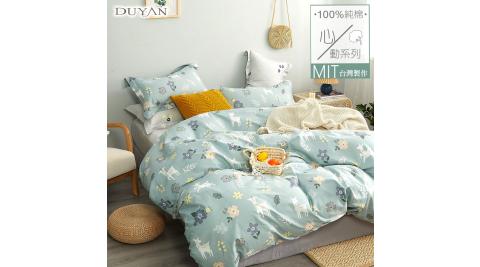 《DUYAN 竹漾》台灣製100%精梳純棉雙人加大床包三件組- 花鹿鹿