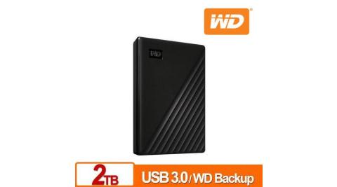 WD 威騰 My Passport 2TB(黑) 2.5吋行動硬碟(2019)